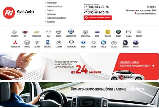 Авто в кредит в салонах краснодара цены фото