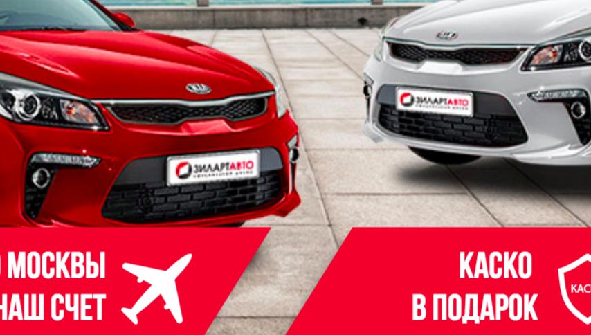 Транс авто автосалон москва отзывы автосалон бизнес кар москва официальный сайт