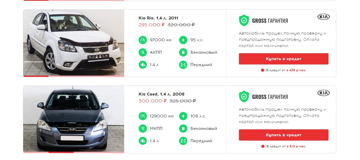 Автосалон полюс авто москва официальный сайт автомобили в наличии мицубиси автосалон г москва