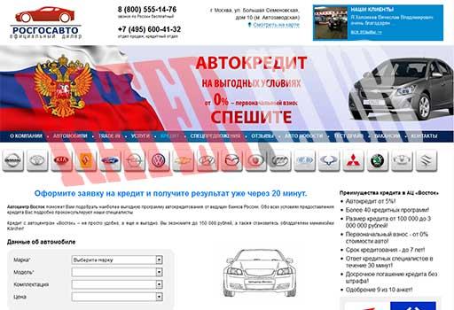 Деньги под залог автомобиля Юшуньская Малая улица займ птс москва pgu mos ru