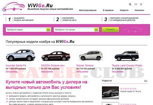 Отзывы о автосалоне автошарм в москве авто под залог птс красноярск