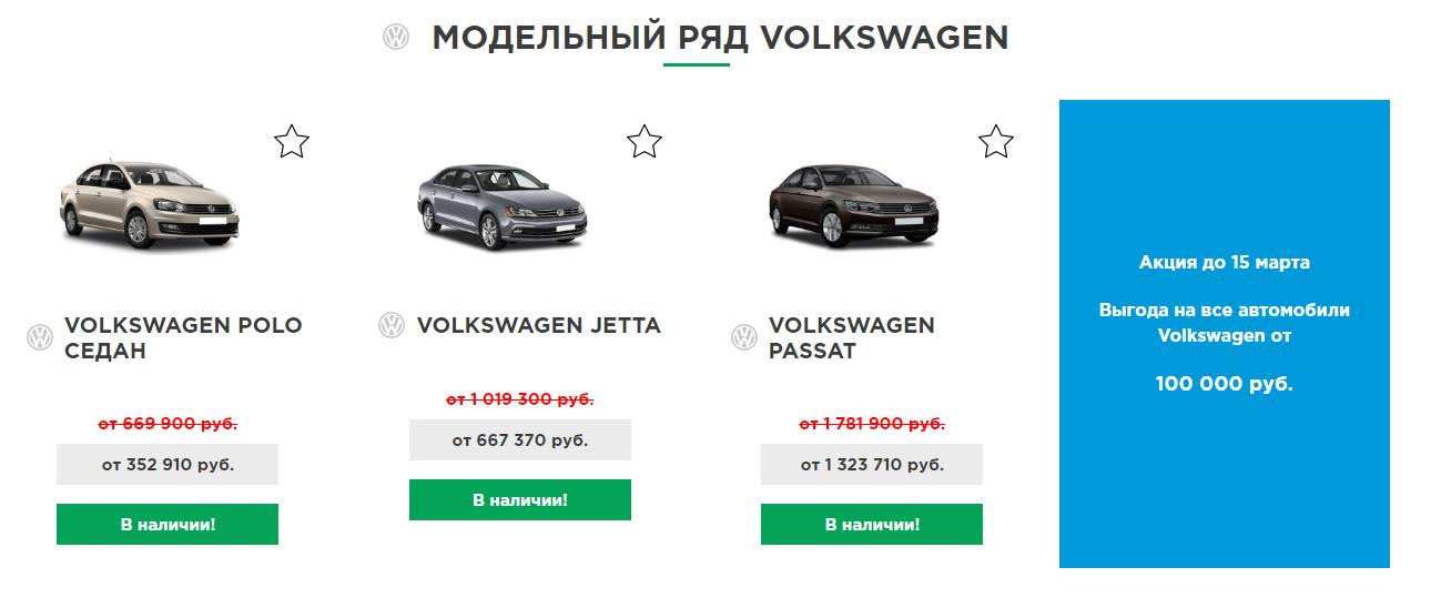 Мэджик сити автосалон в москве сайт распродажа авто а ломбарде